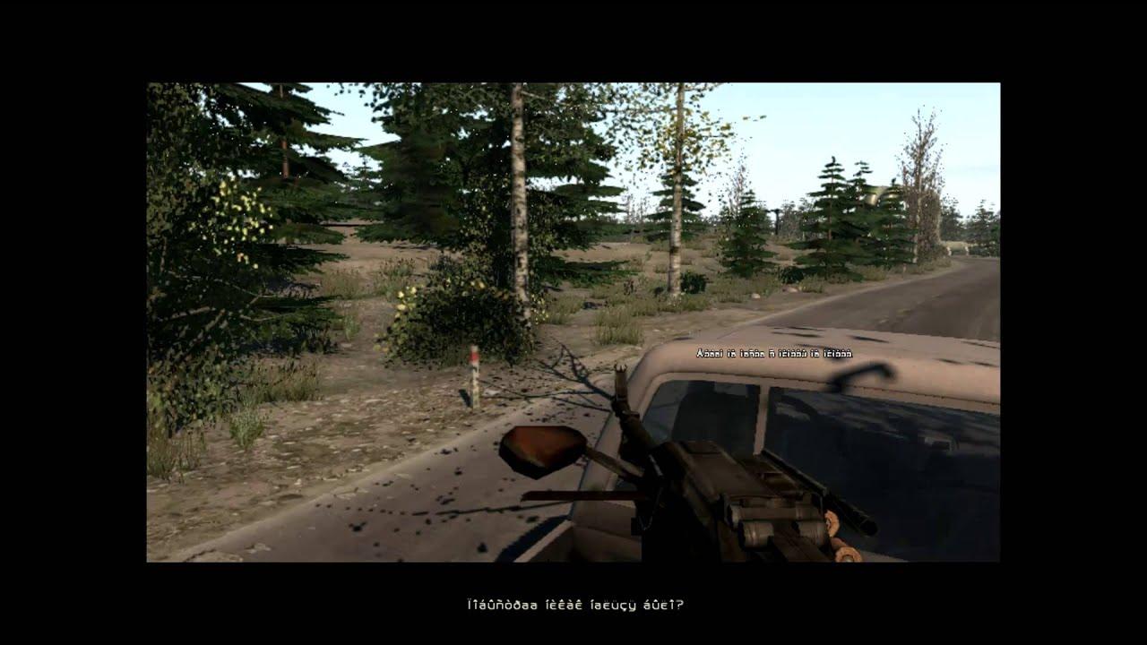 R. I. P. D. The game (2013) скачать через торрент игру.