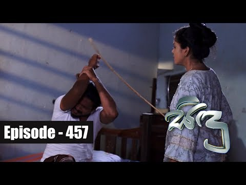 Sidu | Episode 457 08th May 2018