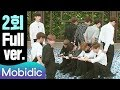 [ENG SUB] 워너원(Wanna One) 정체불명 애교 대방출 [워너시티 Wanna City] 2회 by 모비딕 Mobidic MP3