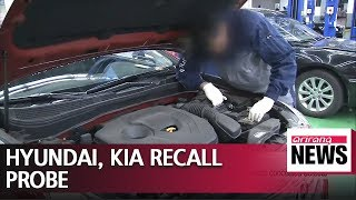S. Korean prosecutors raid main office of Hyundai, Kia Motors over allegations of concealing defects
