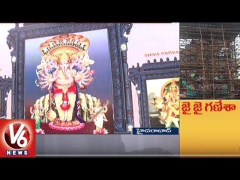 Special Report On Khairatabad Ganesh Idol Construction Works | Hyderabad | V6 News