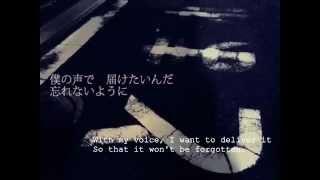 【ねこぼーろ × 初音ミク】弾けないギターを片手に。【English Sub】