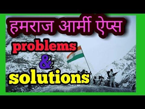 Hamraaz App Problems & Solutions | HUMRAAZ Call Centre in Hindi by APPS RAJA.