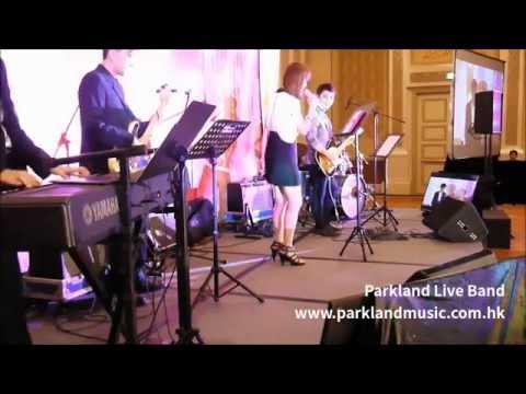 Live Band HK 現場樂隊 - Parkland Live Band (Prudential Annual Dinner) 夢伴 @ Sands Macau 澳門金沙酒店