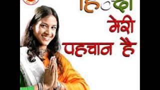 download lagu Hum Hai Hindustani - Hindi Diwas gratis