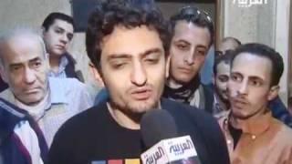 ابكي الملايين - وائل غنيم يبكي على ضحايا  ثورة مصر