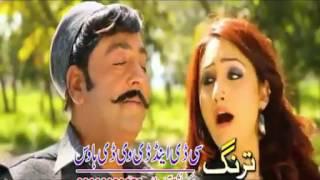 Pashto New Song 2017 -  Meeni Di Bacha Pa Malangy Ki Kram