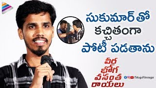 VBVR Director Indrasena Comments on Sukumar | Veera Bhoga Vasantha Rayalu Trailer Launch | Shriya
