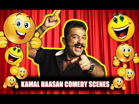 KAMAL HAASAN BEST COMEDY SCENES VOL. 1- Jukebox