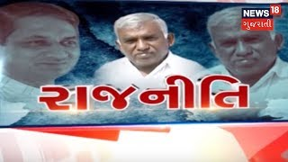 કુંવરજી બાવળીયાનો જોરદાર ધડાકો, મેં જ કોંગ્રેસને કહ્યું હતું અવસરને ટિકિટ આપજો | News18 Gujarati