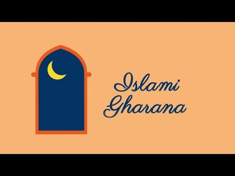 ISLAMI GHARANA (EPI 02) WITH MAULANA SAYED MOHD ALI AOUN NAQVI (1440 HIJRI 2019)