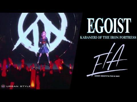 EGOIST【LIVE 2017】 KABANERI OF THE IRON FORTRESS [Full HD]