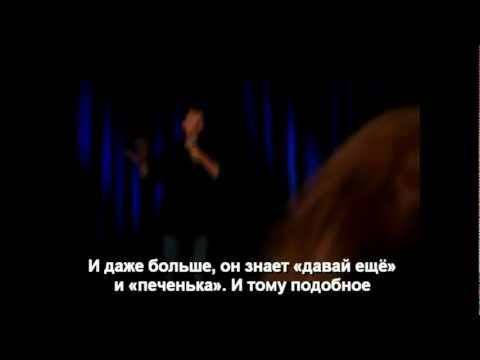 Nashcon 2012 миша коллинз рассказывает о