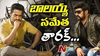 Balakrishna to attend Jr NTR's Aravinda Sametha Success Meet  || Promo
