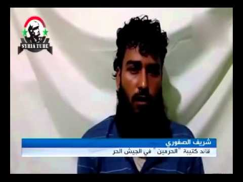 Terrorist in Syria Sharif al-Safouri admits cooperating and dealing with Israeli officers
