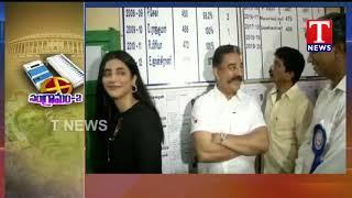 Lok Sabha Election 2019 Phase 2 Updates  Telugu