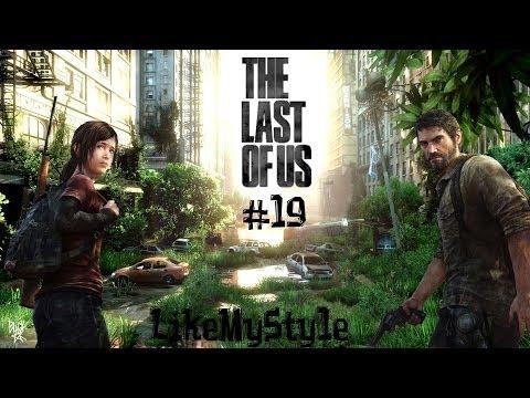 The Last of Us #19 (Элли маньячка и черная дыра)