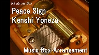 "Peace Sign/Kenshi Yonezu [Music Box] (Anime ""My Hero Academia"" OP)"
