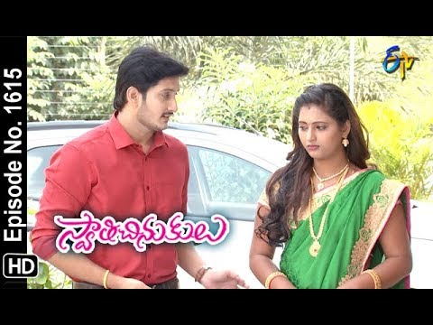 Swathi Chinukulu | 5th November 2018| Full Episode No 1615 | ETV Telugu