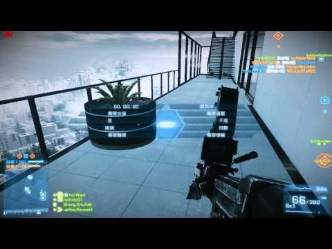 秋凡實況時間 戰地風雲3 Battlefield 3 EP.1
