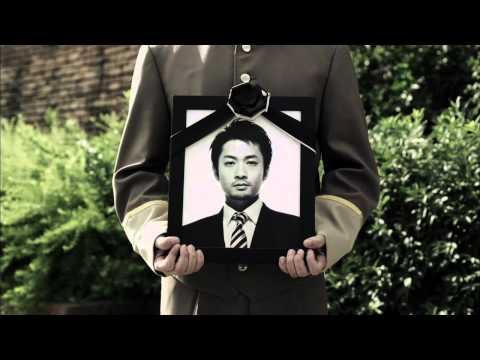 フラワーカンパニーズ 『深夜高速(25th Annivarsary Mix)』