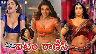 Star Heroines Show Special Interest on Item Songs | Kajal | Shruti Haasan | Charmy | TFC Film News