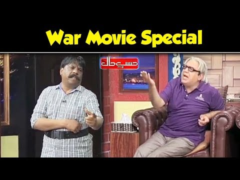 Famous Director Making Super Hit Film | War Movie | Hasb e Haal | Dunya News