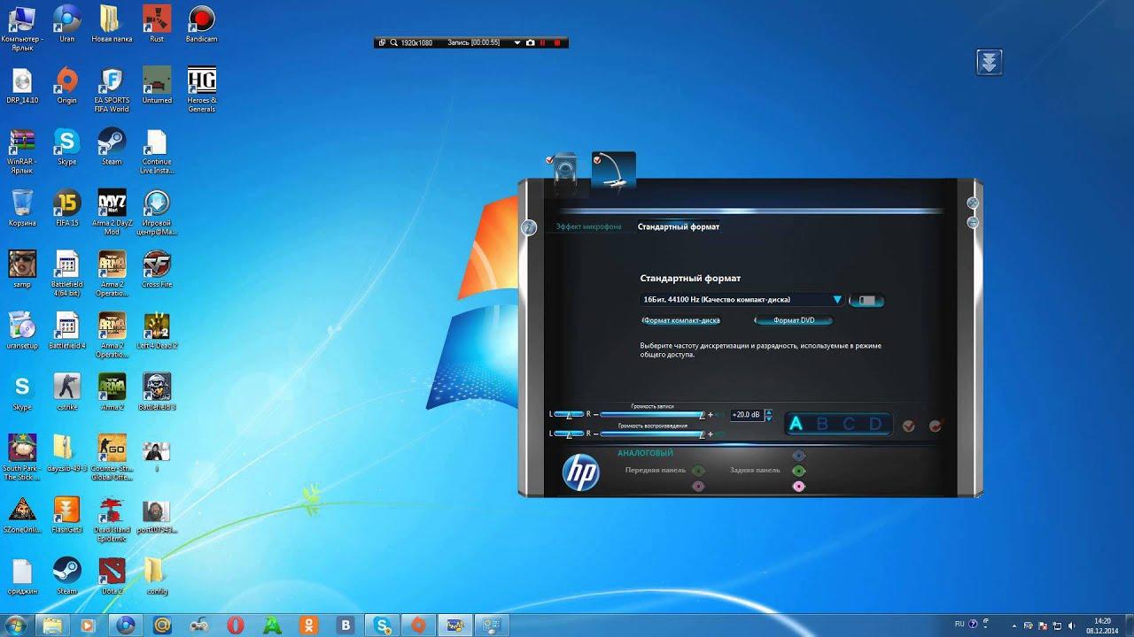 Как настроить тихий микрофон в Windows XP/7/10 Блог