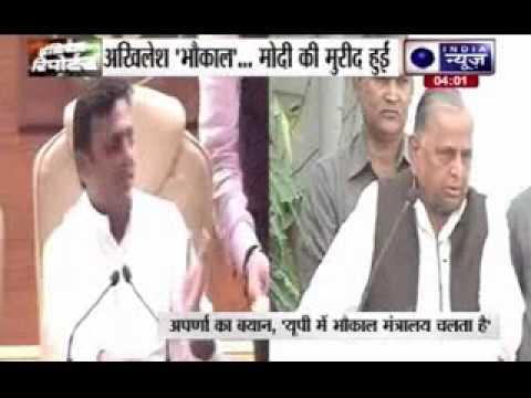 Journalists given money at BJD MP Pinaki Mishra's press meet
