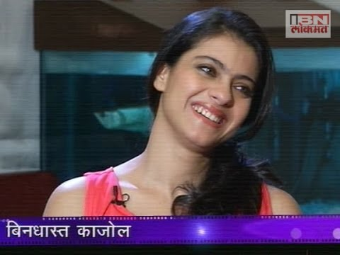 Kajol Special Interview In Marathi On Ibn Lokmat video