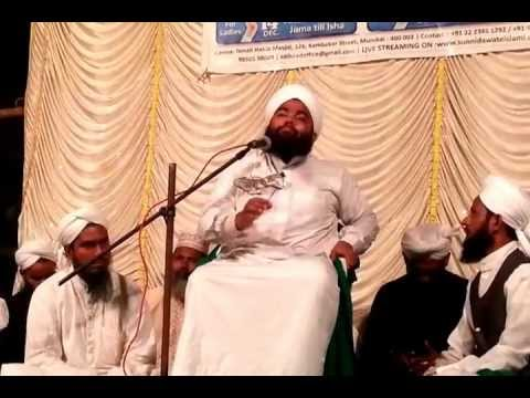 Sayed Amin Ul Qadari Sdi Bayan On Azab In Islam For Sharabi &juhari At Kurla E Part 2 video