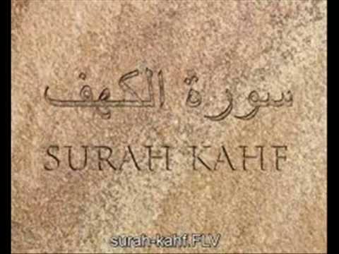Hazrat Maulana Khalilur-rahman Sajjad Nomani (d.b.) - Tafseer Sure-kahf Part-1 video