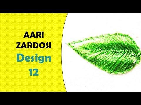 AARI / ZARDOSI - DESIGN 12