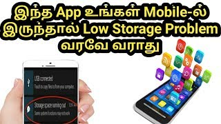 How to fix low Storage problem in Android