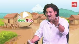 పరువాల బాణమేసి లాగినాదిరా | Paruvala Banamesi Laginadiraa - Manukota Prasad Folk Songs