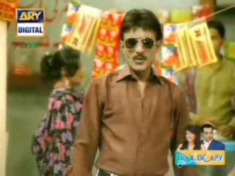 Teray Mast Mast Do Nain Funny Video Dabang 2  Sadaf Cd Corner Guddu 0722578487.flv video