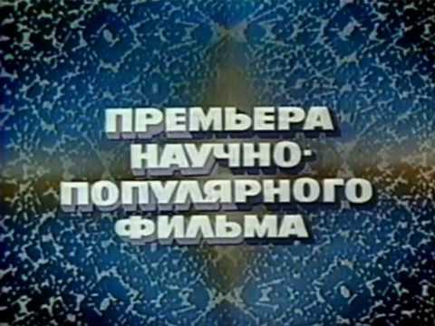 Статичные заставки ЦТ СССР-3