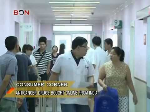 Anticancer drugs bought online from India - China Price Watch - May 15, 2014 - BONTV China