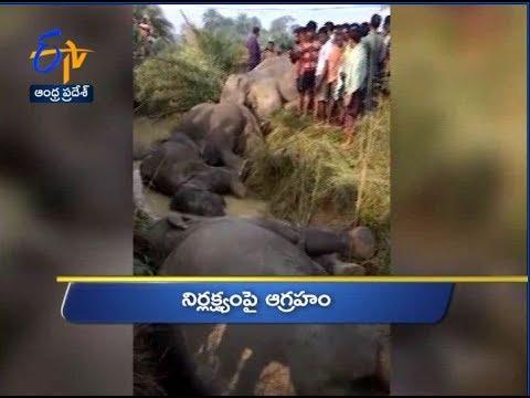 Andhra Pradesh | 28th October 2018 | Ghantaravam 4 PM News Headlines