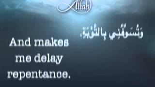 Munajat Shakeen - مناجاة الشاكين [English & Arabic Subtitles]