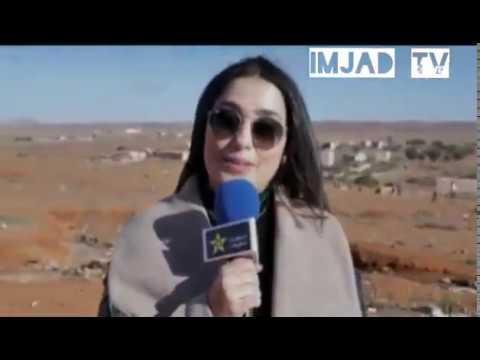 عادات وتقاليد امجاض على قناة تمازيغت بمناسبة رأس السنة الأمازيغية