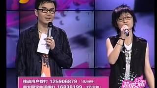 【高清】周笔畅 2005超级女声比赛特辑 1