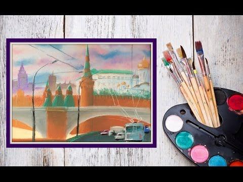 Видео как нарисовать Москву