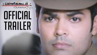 Pallikkoodam Pogaamalae | New Tamil Movie | Official Trailer | Trend Music