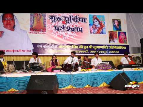Rajasthani Live Song ghoomar Ramava Main Jasa Bhatiyani Majisa Bhajan | Rajasthani New Songs Hd video