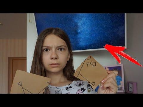 Звонок с номера 666 Часть 2: Потеряла память! Нужна ваша помощь! Nepeta