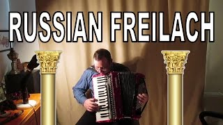 Russian Fleilach Klezmer (Jewish) Accordion