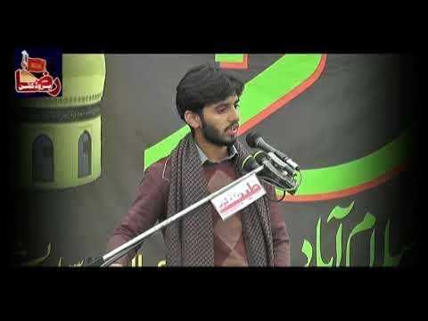Zakir 14 Rabi Ul Awal 2018 | Rajoa Sadat Mandi bahauddin ( www.Gujratazadari.com )