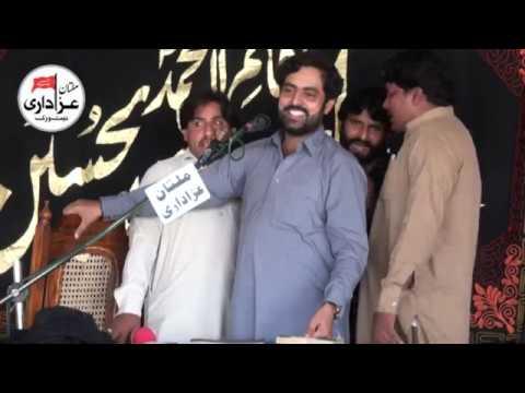 Zakir Syed Sajid Hussain Shah I Majlis 12 Safar 2018 | YadGar Qasiday And  Masiab I