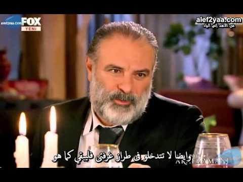 دوام العذاب (التسوية) الحلقه 2 الجزء 8 مترجم araf zamani